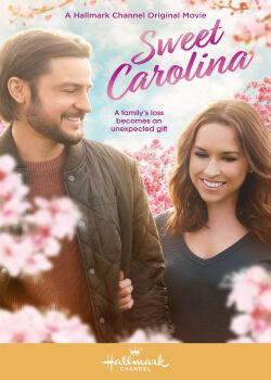 Славная Каролина