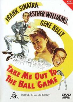 Возьми меня с собой на бейсбол