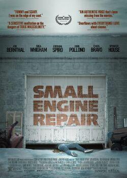 Небольшой ремонт двигателя