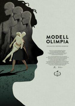 Модель Олимпия