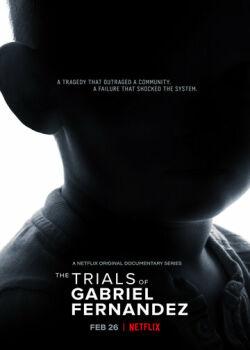 Кто убил Габриэля Фернандеса?