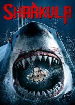 Акула юрского периода 2: Аквапокалипсис