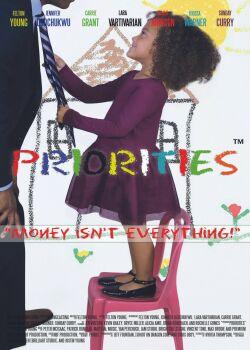 Приоритеты Часть первая: Деньги это ещё не всё