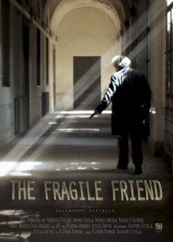 Ранимый друг