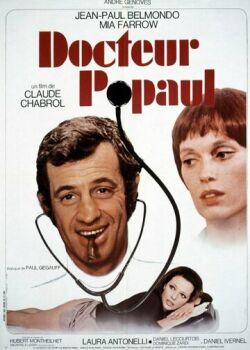 Доктор Пополь