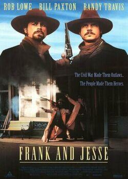 Френк и Джесси