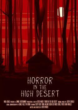 Ужас в Хай-Дезерт