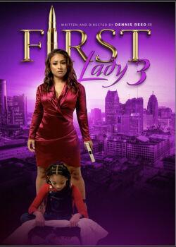 Первая леди 3: Расплата