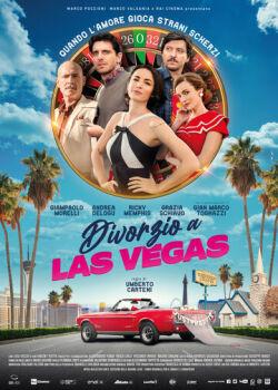 Развод в Лас-Вегасе