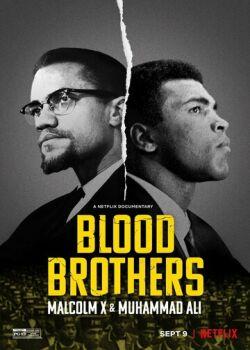 Братья по крови: Малкольм Икс и Мохаммед Али