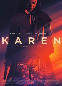 Карен