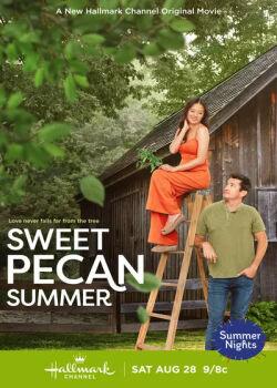 Сладкое пекановое лето