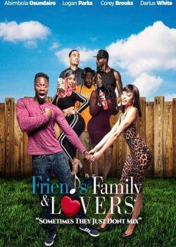 Друзья, семья и любовь