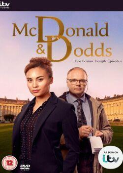 Макдональд и Доддс