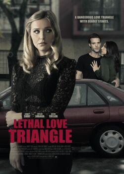 Смертельный любовный треугольник