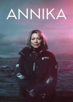 Анника
