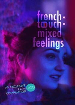 Французское прикосновение: смешанные чувства