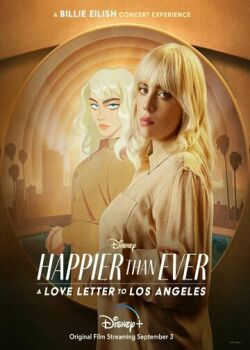 Счастливее, чем когда-либо: Любовное письмо Лос-Анджелесу